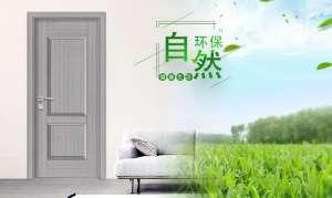 新多环保免漆木门:带给你现代简约风的家物位仪表